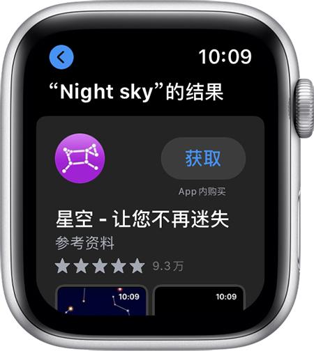 如何在 Apple Watch 上下载应用?
