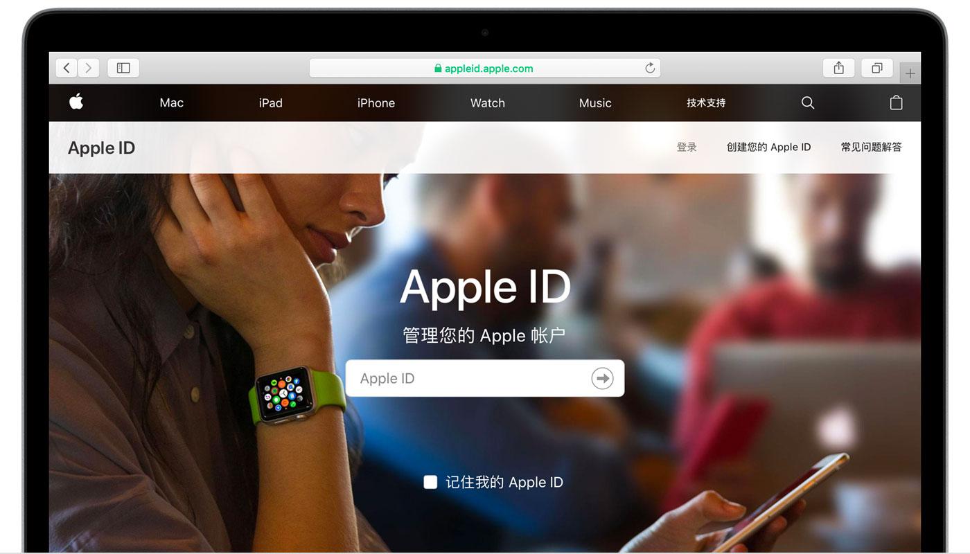 iPhone 用户需注意:保护 Apple ID 的安全