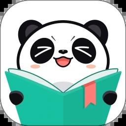 熊貓看書蘋果版