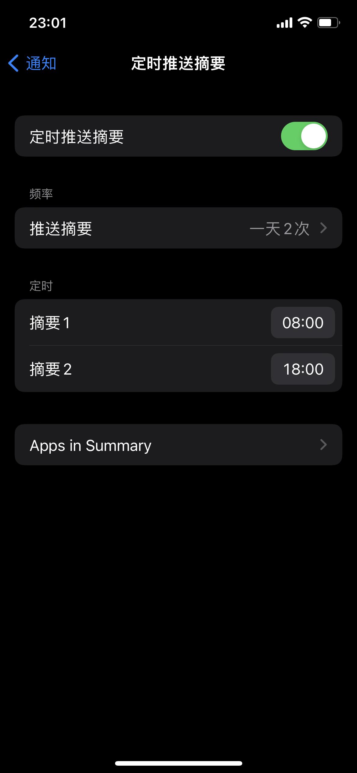 iOS 15 Beta的5个实用新功能
