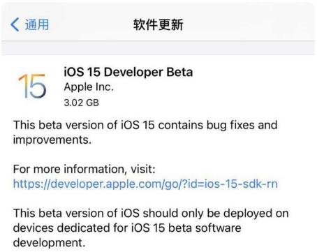 iPhone 6S可以升级iOS15吗?如何将iPhone 6S升级到iOS15?