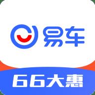 易车(专业看车买车汽车资讯平台)