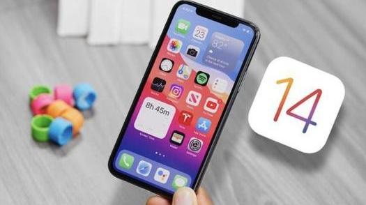iOS14.7 正式版什么時候發布?iOS14.7 正式版發布時間預測